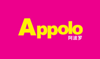 香港阿波罗雪糕有限公司